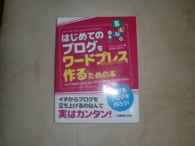 CIMG0575.JPG
